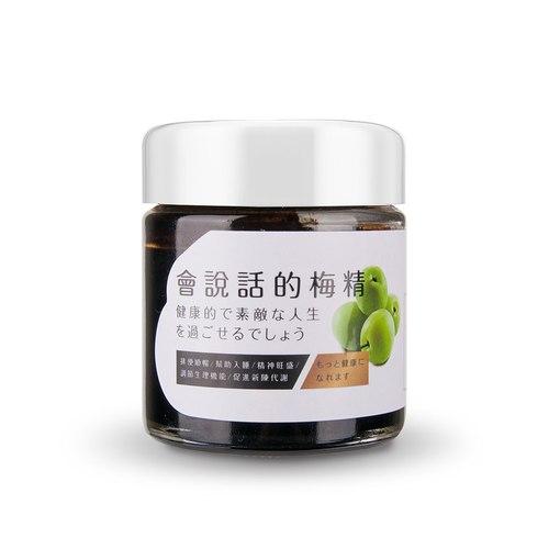 會說話的梅精【大】-酸甜苦辣鹹五種味道,疫情必備 調整體質 幫助排便順暢 幫助消化 幫助入睡