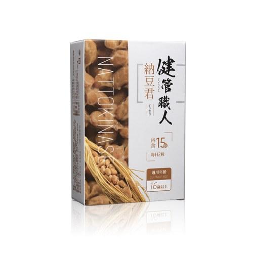 健管職人 納豆君【30粒】-納豆激酶+可可亞+Q10-健康放寬心