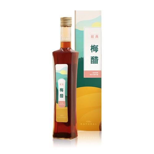 會呼吸的梅醋 伍年經典-古法釀製、高度活性-生津止渴、消暑聖品
