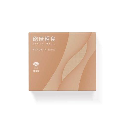 橙姑娘飽倍輕食【12包】-巴拉金醣、大豆蛋白BCAA-孅美飽足兼顧