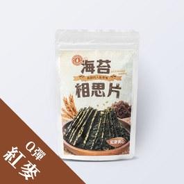 海苔相思片【紅麥】
