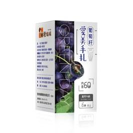 葡萄籽愛美手札【60粒】-養顏力高於維生素E-青春美麗、維持氣色