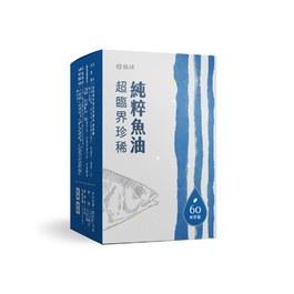 超臨界珍稀純粹魚油【60粒】 乾淨純粹 思緒清晰不卡卡