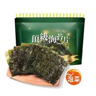 味付海苔 頂級海苔片【泡菜】