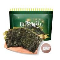 味付海苔 頂級海苔片【胡椒】