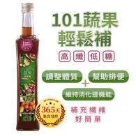 101蔬果輕鬆補
